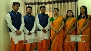 Swagatam Shubh Swagatam - Swagat Geet by Sakha Vrind