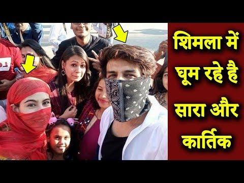 Sara Ali Khan And Kartik Aaryan Hide Their Faces While Shooting In Shimla | Love Aaj Kal 2 Mp3