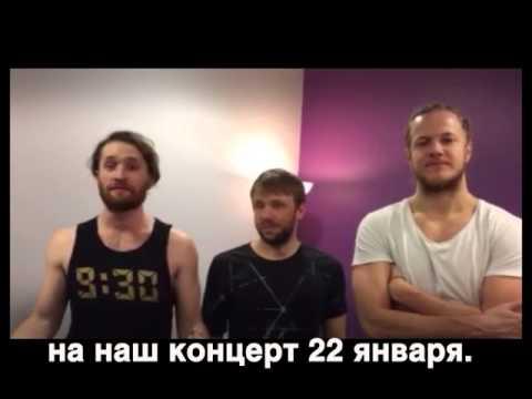 IMAGINE DRAGONS приглашают на концерт в Минске