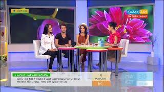Мөлдір Әуелбекова, Арсение Тодираш (Arsenium), Сати Казанова