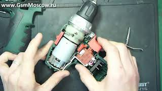 Ремонт шуруповерта Metabo RYOBI CSD41 когда он реагирует на нажатие но не работает, своими руками