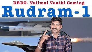 Rudram -1 Full Details | எதிரிகளின் ரேடார் காலி | DRDO Success | Tamil Pokkisham | Vicky | TP