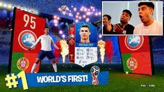 omg first in the world to pack 95 st ronaldo   fifa 18 world cup mode