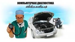 Scan tool pro на русском
