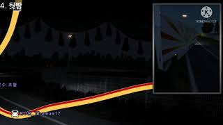 유로트럭2 콘보이 블랙박스 영상