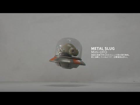Mini-UFO 3D Model from METAL SLUG