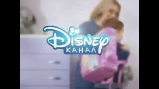 Disney Channel Russia - Logo ident #8