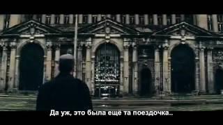Eminem - Not Afraid с русскими субтитрами