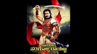 Sangolli Rayanna All Mp3 Links 320 Kbps Free download