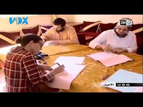وزارة التربية الوطنية تُعلن تواريخ الدخول المدرسي بالمغرب