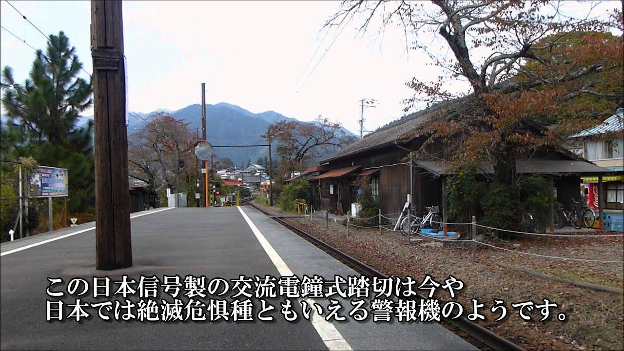 """東海の""""珍々""""踏切】 第21回 駿河..."""