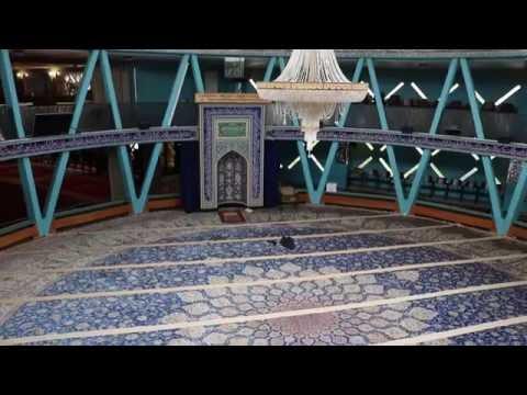 Imam Ali mosque in Hamburg Germany