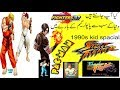 most famous games 1990s pac man-king of fighters-street fighter 2-final fight-ok friends youtube