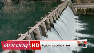 N. Korea discharges water from dam without notice: Defense Ministry