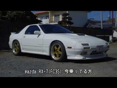 Mazda Rx7 2016 >> mazda savanna RX-7 FC3S 排気音 - YouTube