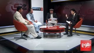TAWDE KHABAER: Criticism Mounts Over Ghani's Comments on Appointing of Officials