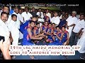 Karur - 59th All India Basketball Tournament,  Final -  Airforce Beat Customs