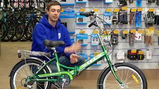 Обзор велосипеда Stels Pilot 450 Z011 (2018)