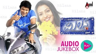 "MILANA ""All Songs JukeBox"" - Feat. Puneeth Rajkumar, Parvathi Menon"