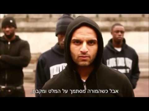 סדנת הערכה חלופית - סרטון מחאה - שלומצ