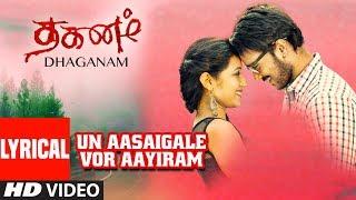 Un Aasaigale Vor Aayiram Lyrical Song | Dhaganam Tamil Movie| Aryavardan, Avinash, Vinaya Prasad