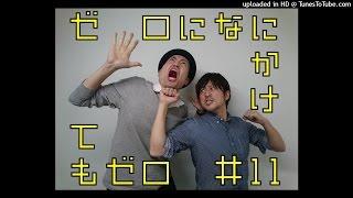 舞台で活躍中のナカムラアツシ・安藤ヒロキオによるトークプログラム。 ...