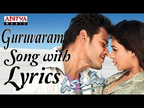 Dookudu Full Songs With Lyrics - Guruvaram March Okati Song - Mahesh Babu, Samantha