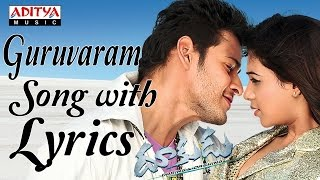 Dookudu Full Songs With Lyrics - Guruvaram March Okati Song - Mahesh Babu, Samantha