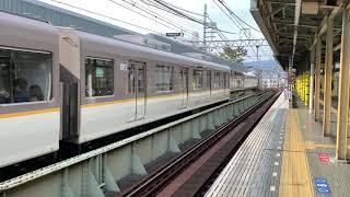 阪神武庫川駅ホーム延伸工事 現状近鉄車快急発車とおまけの1000系本線急行運用