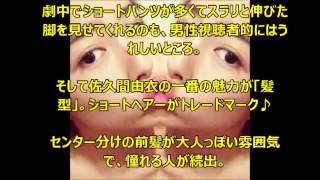 チャンネル登録お願いします。 → 【話題】トランジットガールズ 佐久間...