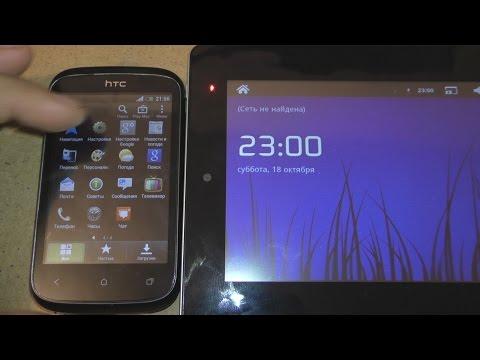 Как подключить планшет к телефону для выхода в интернет