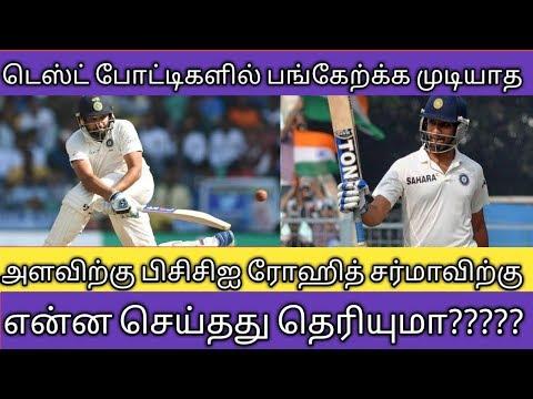 ரோஹித் சர்மா டெஸ்ட் போட்டிகளில் களமிறங்க முடியுமா -  Rohit Sharma Latest News in Tamil thumbnail