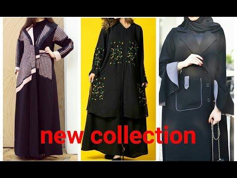 Top 20 abaya collection 2019 new collection Riyadh saudi Arabia