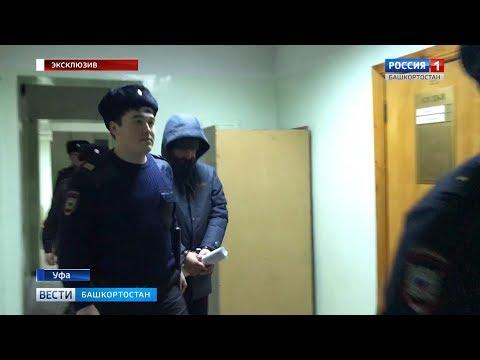 В Уфе арестовали начальника районного отдела МВД