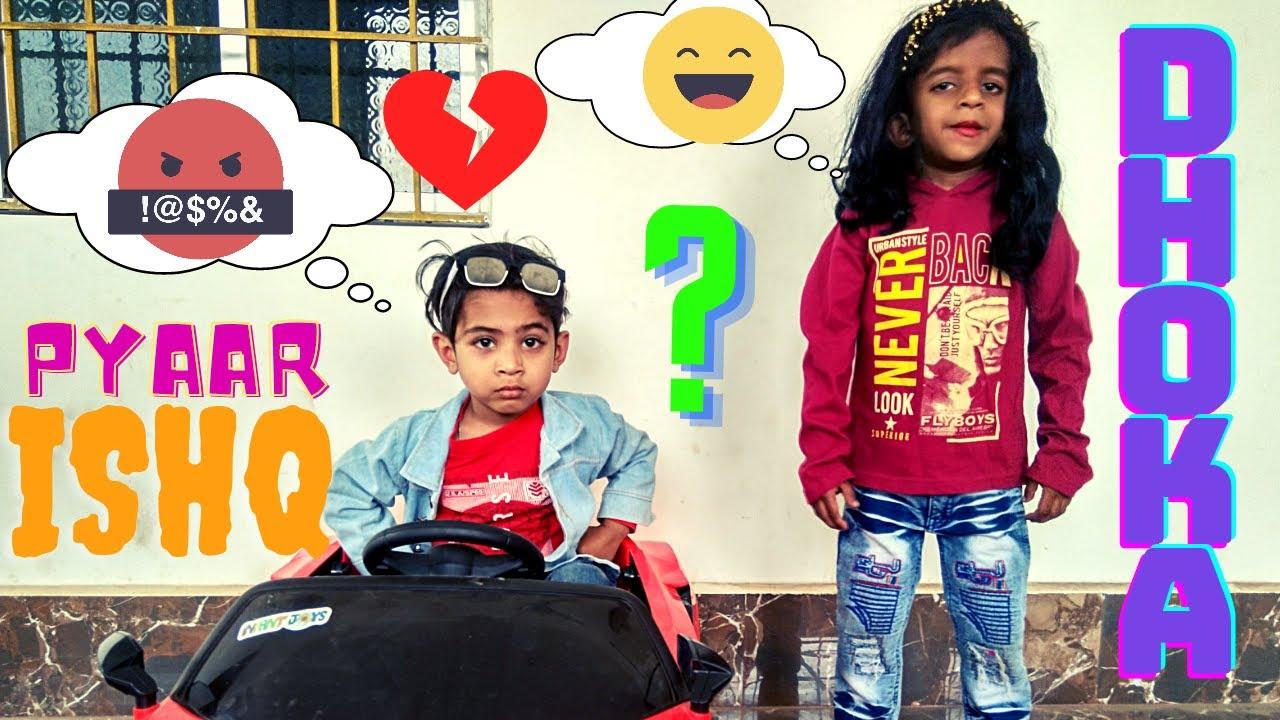 Download Kids Love Story Movie | Pyaar Ishq Aur Dhoka | 2021 | KSS | 🔥🔥❤️🔥🔥