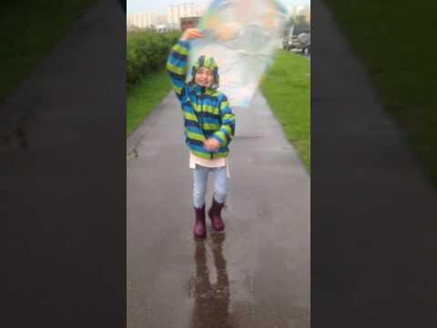 Танец Дождя