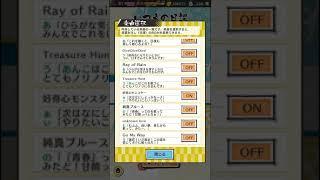 好奇心モンスター - 「ぁ」(CV.大地 葉)/「ぃ」(CV.篠田みなみ) Playlis...