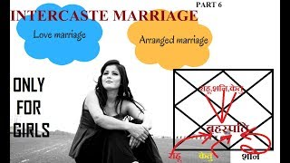Love Marriage in Girls Kundli  | Female Extra Love Affairs | Part 6| In detail Explain