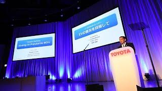 「EVの普及を目指して」メディア向け説明会 プレゼンテーション・Q&A①