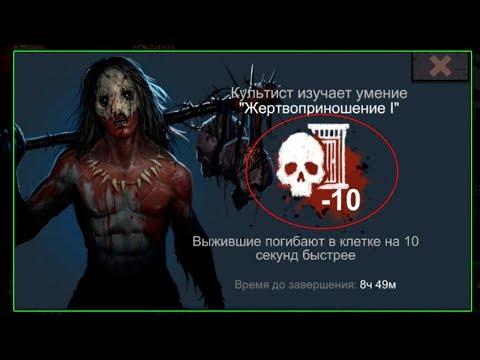Жертвоприношение 1  Horrorfield gameplay - Multiplayer Survival Horror Game!