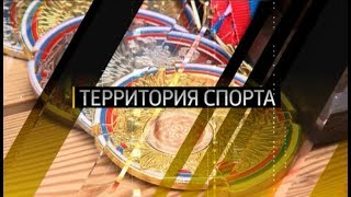 Евгений Садовский, директор «Центра Олимпийской подготовки по стрелковым видам спорта»