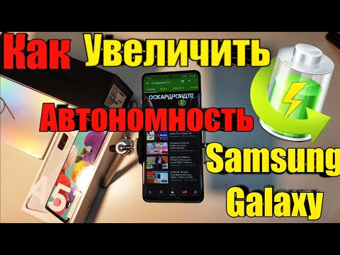 Galaxy А51  