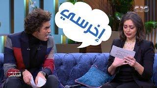 اخرسي .. محمد محسن ينفعل على هبة مجدي في مشهد سي السيد وأمينة