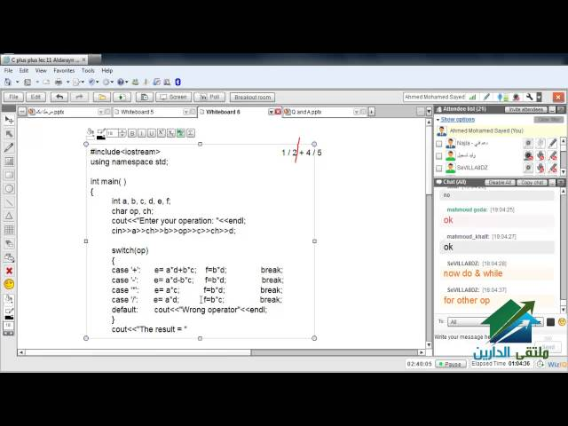 Programming in c++ Aldarayn Academy  lecture 11
