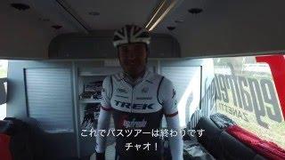 Trek Segafredoチームバス紹介 by ポポヴィッチ選手