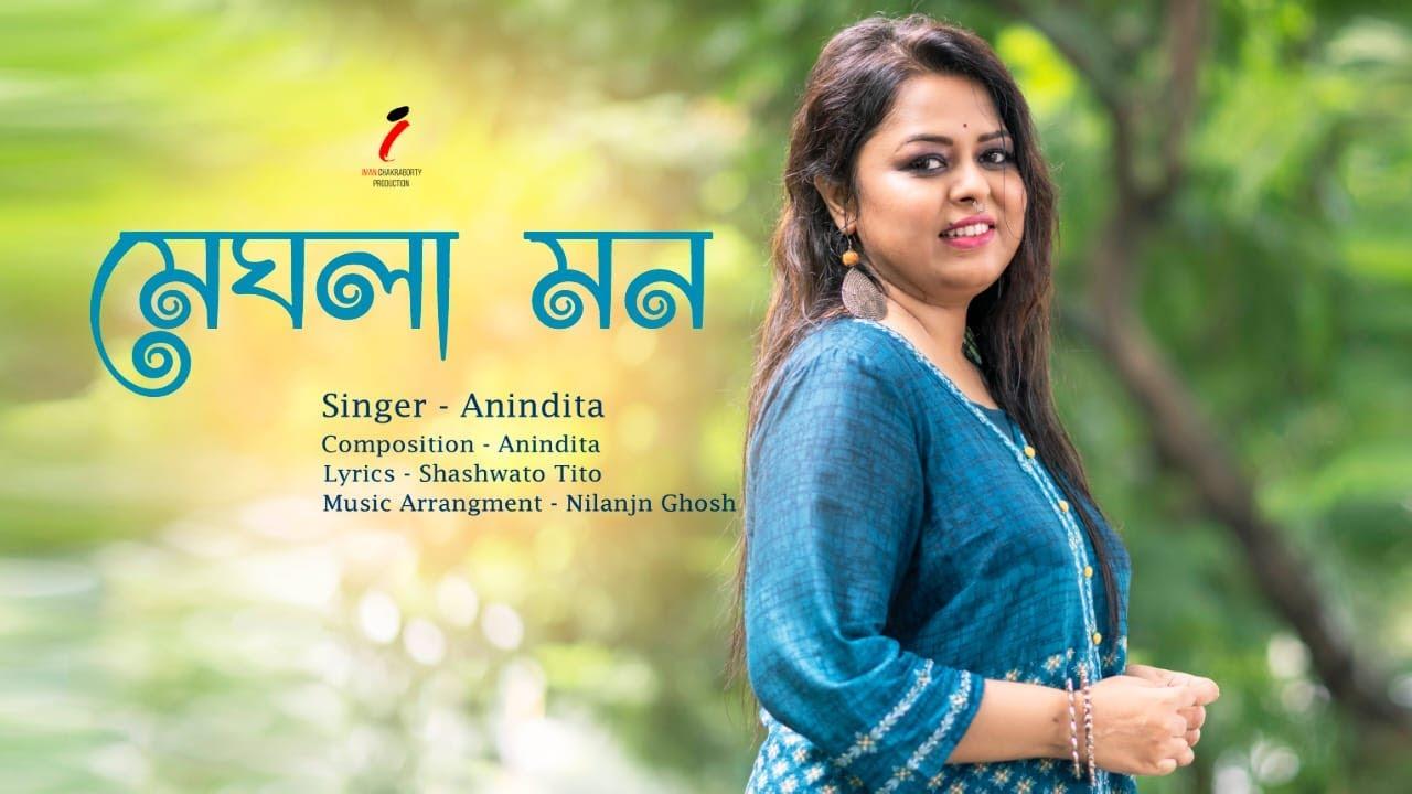 Meghla Mon মেঘলা মন    Anindita   Original Bengali Song   Iman Chakraborty Production