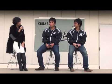 千葉ロッテ 藤岡&大地トークショー ◆ 2013 12 8 船橋東武