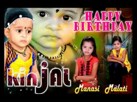Happy birthday kinjal 2015