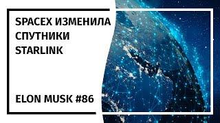 Илон Маск: Новостной Дайджест №86 (20.03.19-26.03.19)