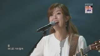 가수김희진-아름다운것들(KBS 7080콘서트 출연분)
